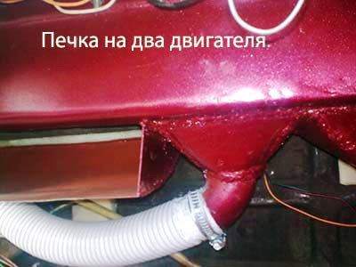 Печка для легкового ретро автомобиля Победа М-20.