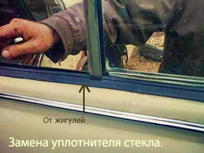 Дверь Победы М-20 с новыми уплотнительными резинками.