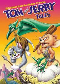 Том и Джерри и волшебник из страны ОЗ.